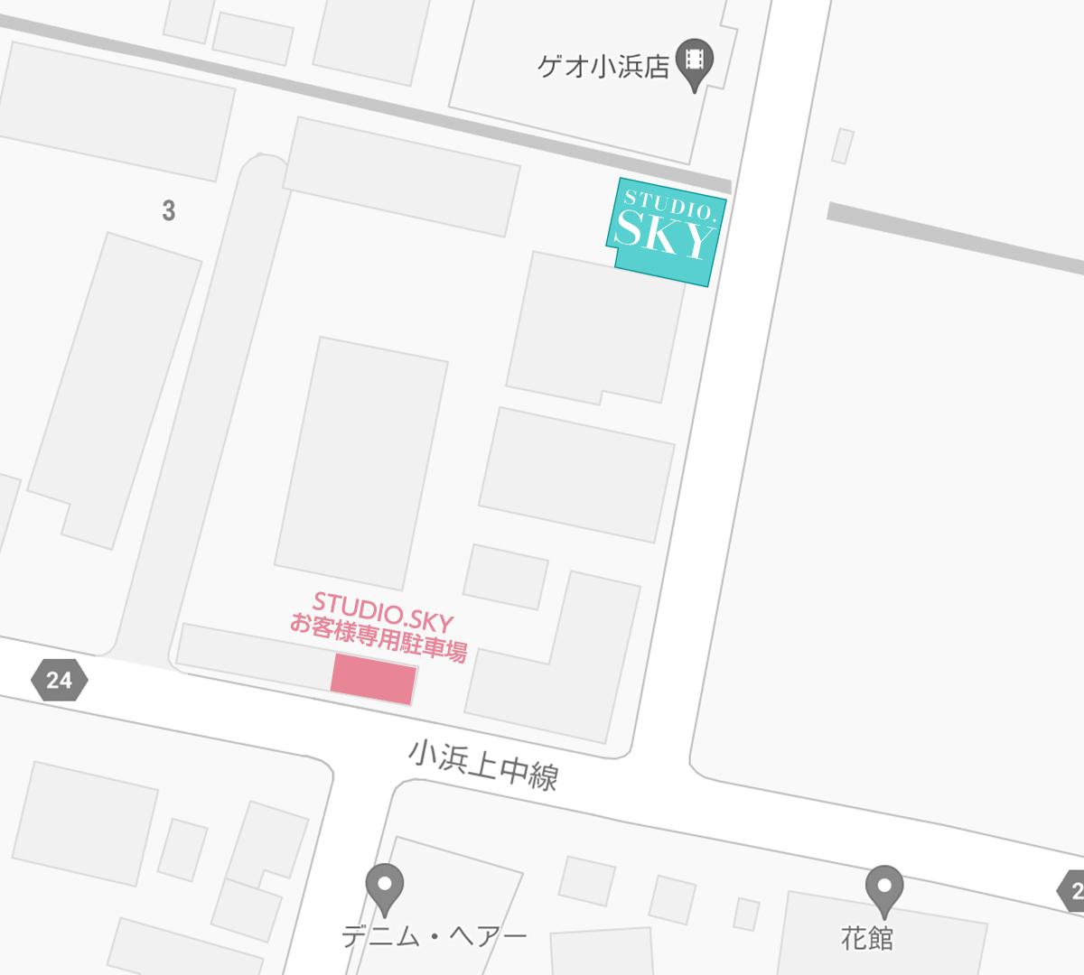 お客様専用駐車場
